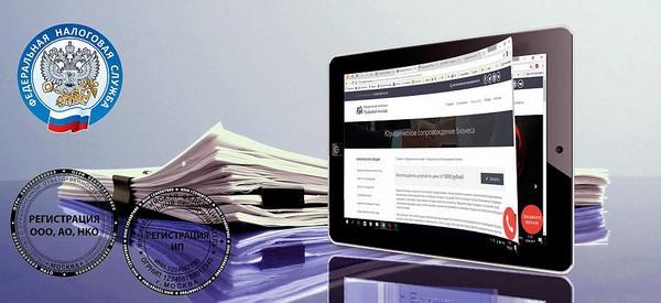 Ип регистрация в коломне онлайн подача декларации 3 ндфл