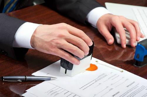 Регистрация нового юридического лица в 2017 году